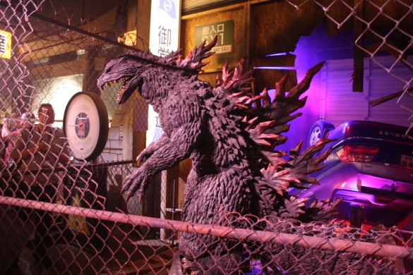 Godzilla Encounter in CCI; Image Courtesy of collider.com